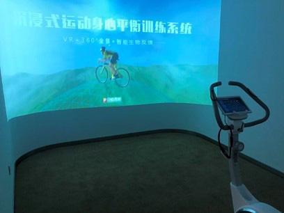 西安莲湖公安分局-运动心理康复室